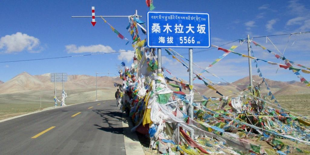 Semo La pass in Tibet is the highest paved and tarmacked road in the world