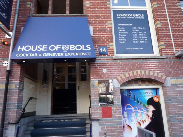 House of Bols, Amsterdam, The Netherlands
