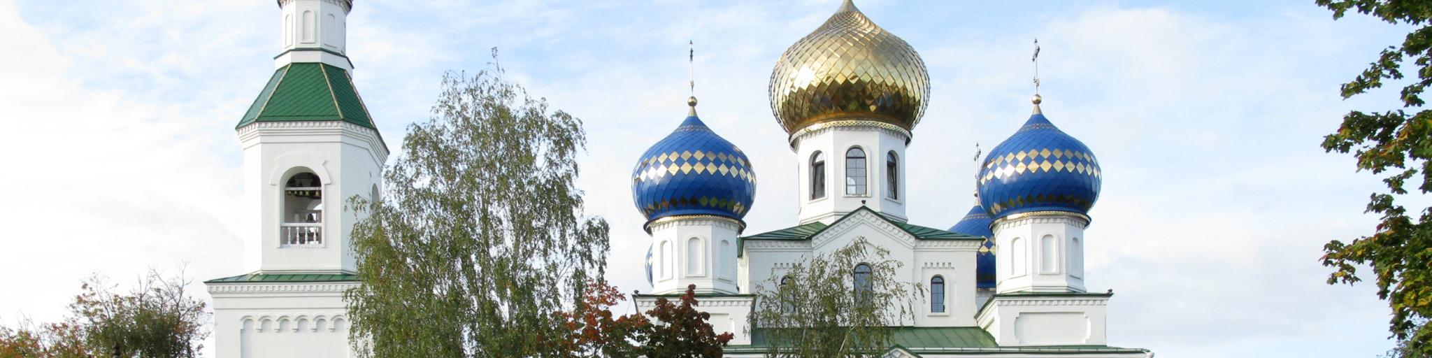 Church of Saint Nicholas, Babruysk