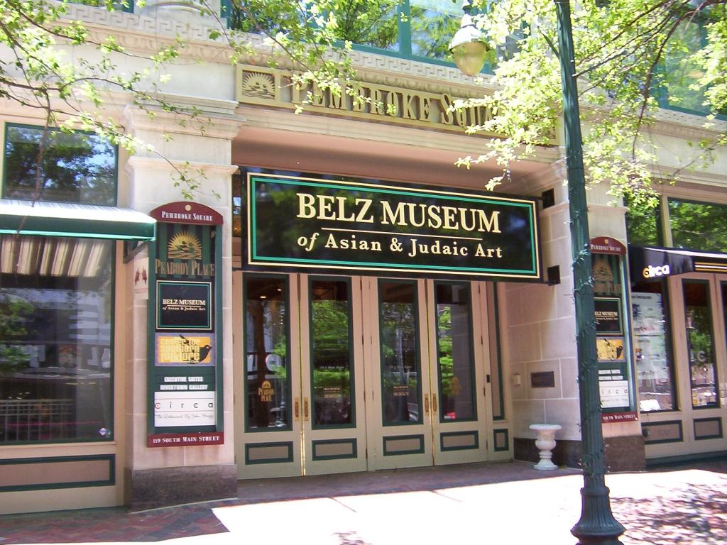 Entrance to the Belz Museum of Asian and Judaic Art in Memphis, Tennessee
