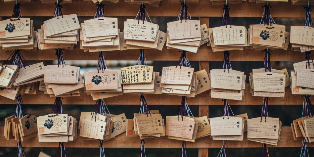 Wishes written on wooden squares (emas) hung at Meiji Shrine, Tokyo